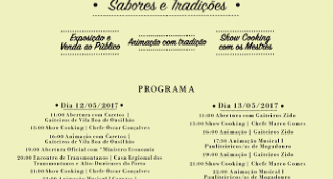 Expo Trás-os-Montes 2017
